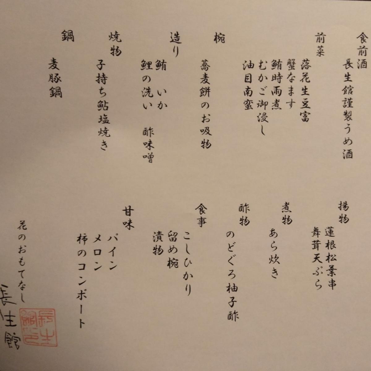 f:id:yueguang:20201214181232j:plain