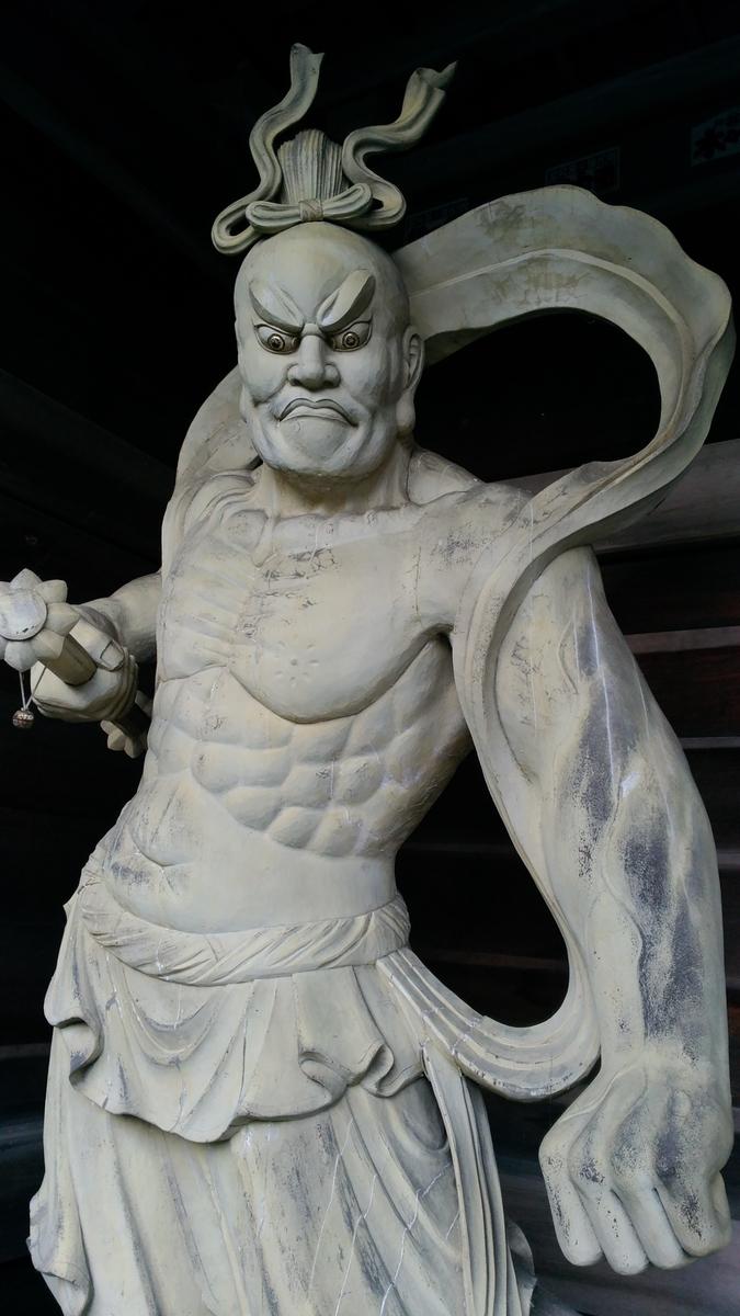 f:id:yueguang:20201224204101j:plain