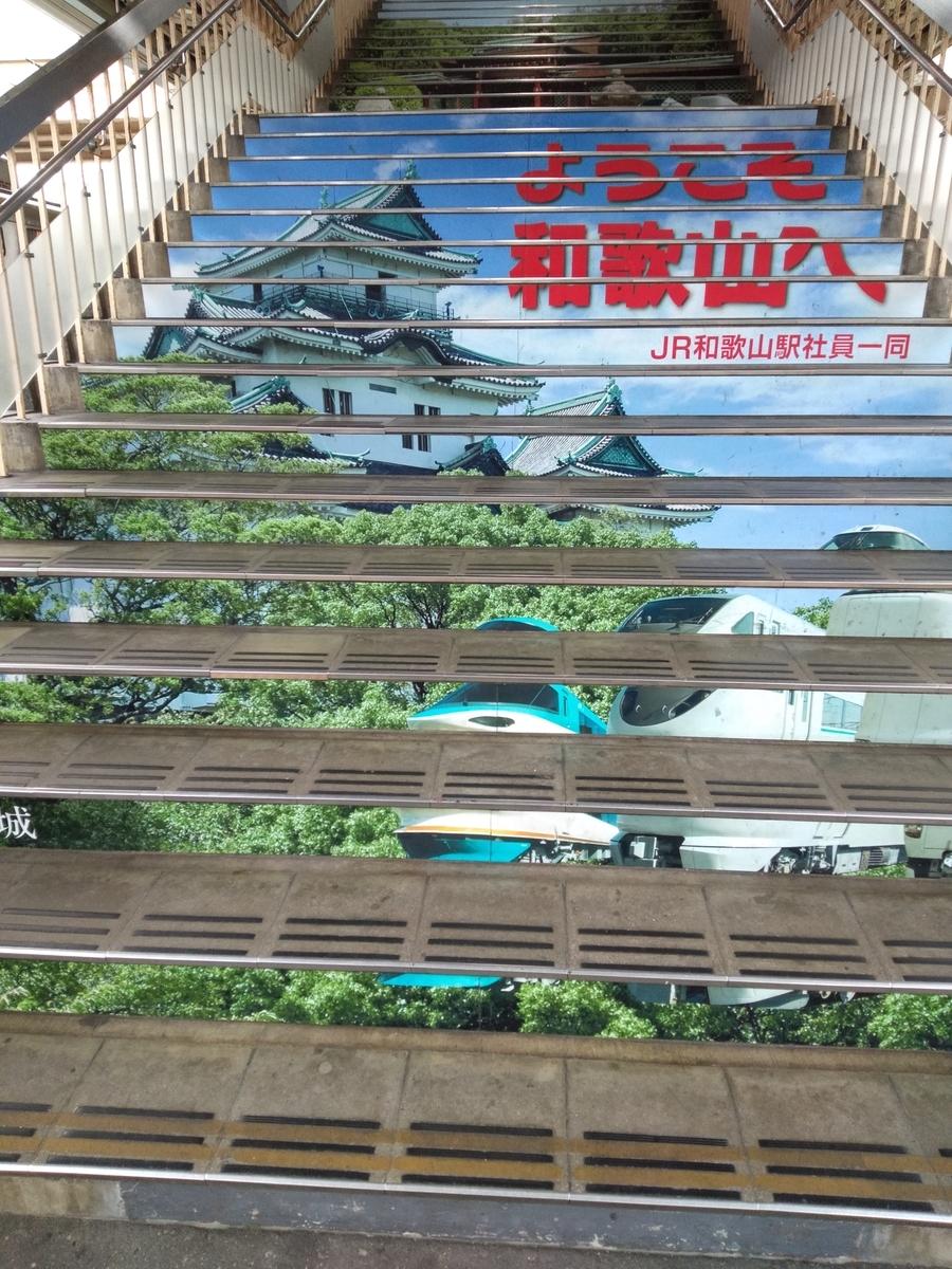 f:id:yueguang:20201224204649j:plain