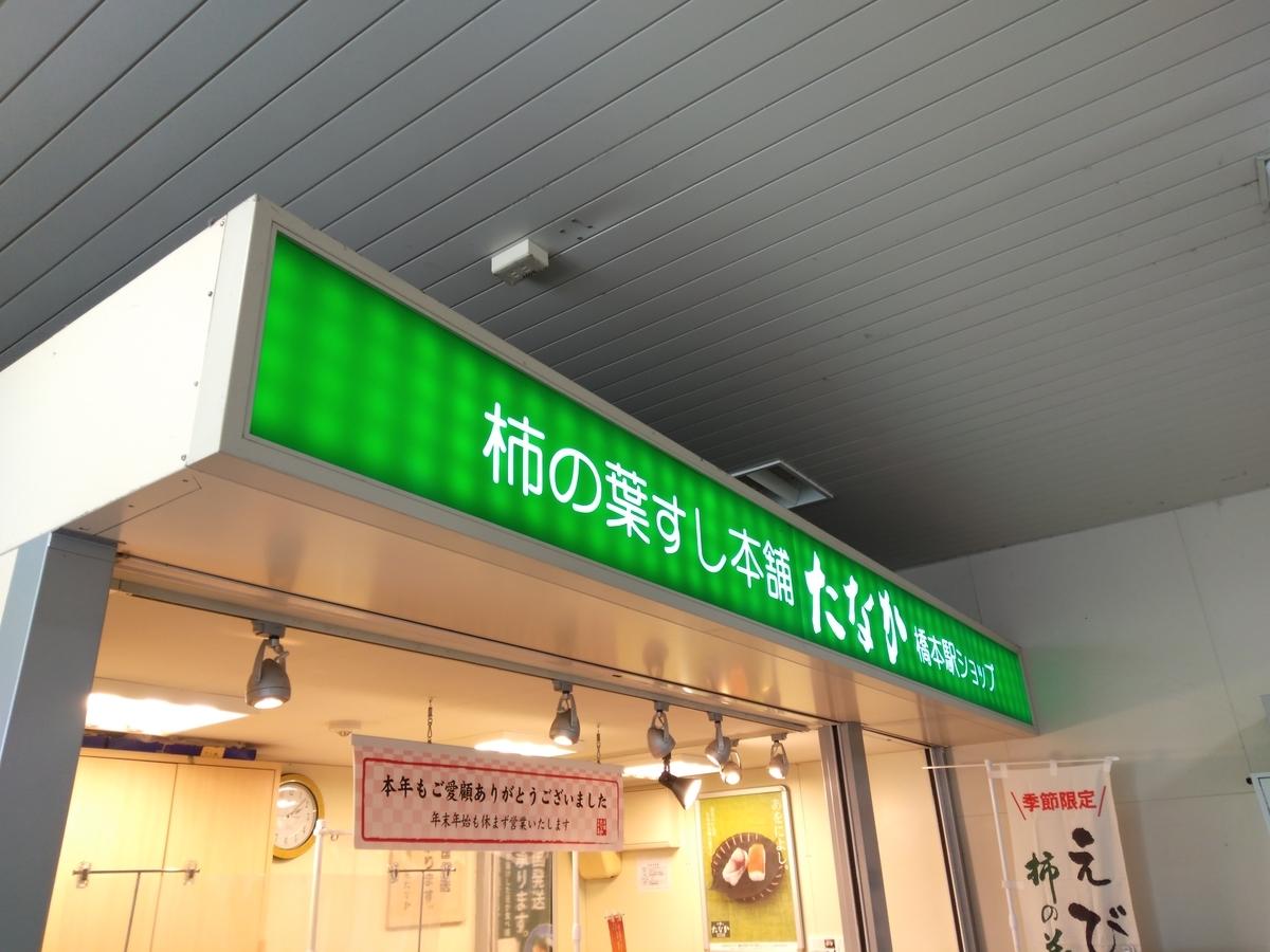 f:id:yueguang:20201230145537j:plain