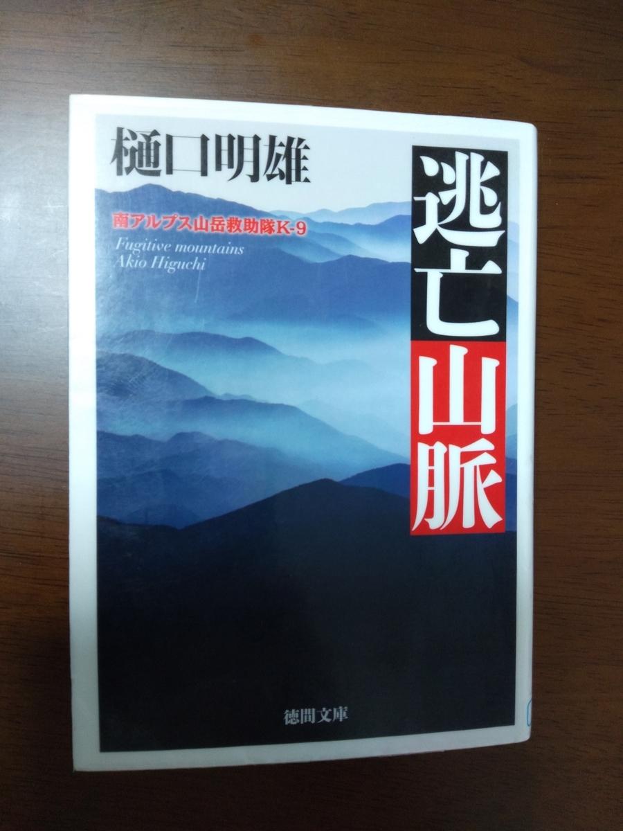 f:id:yueguang:20210208073626j:plain