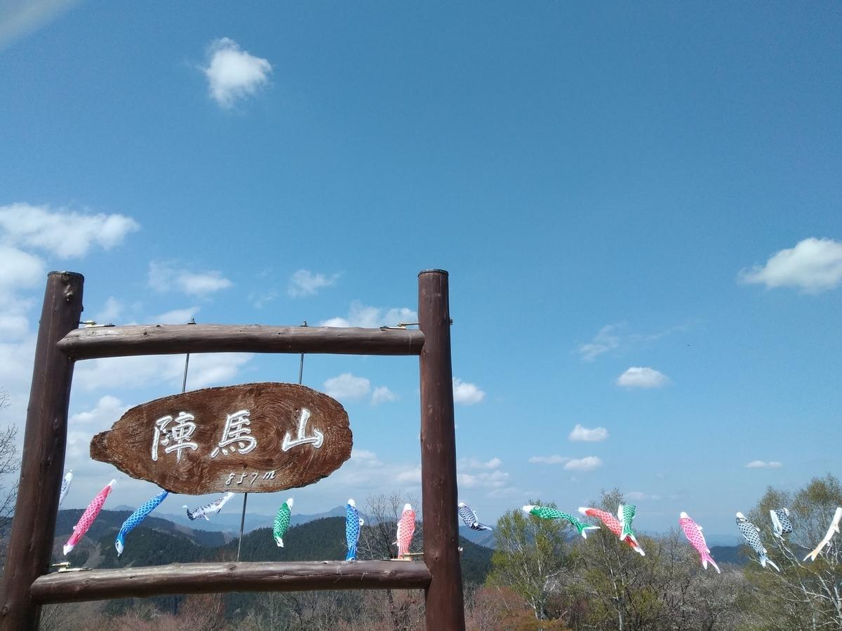 f:id:yueguang:20210412062626j:plain