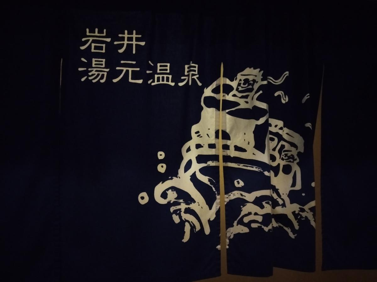 f:id:yueguang:20210413201202j:plain