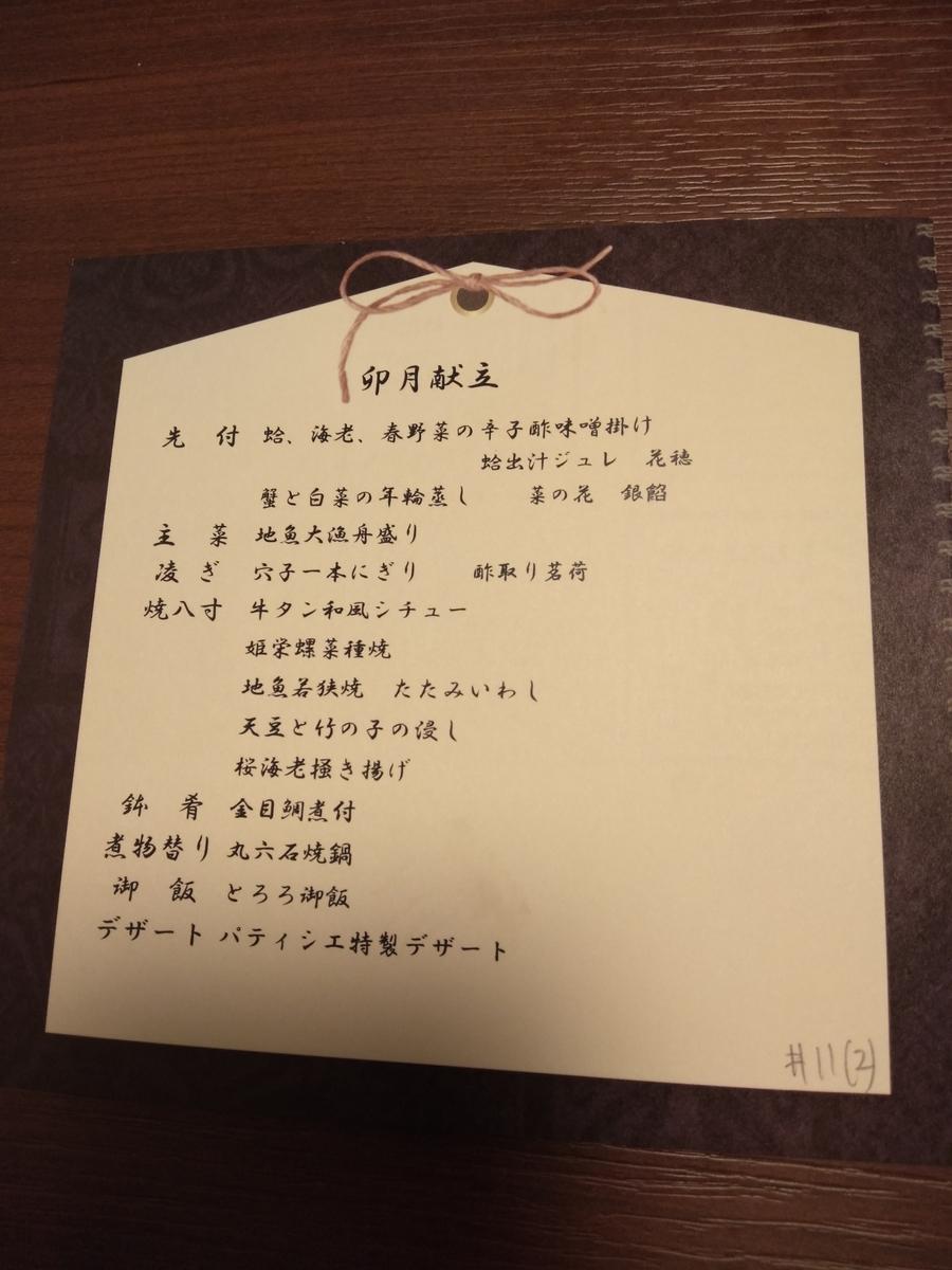 f:id:yueguang:20210413201539j:plain