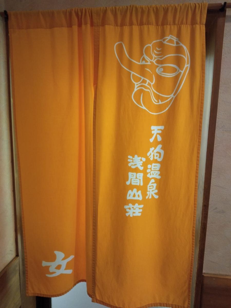 f:id:yueguang:20210420185759j:plain