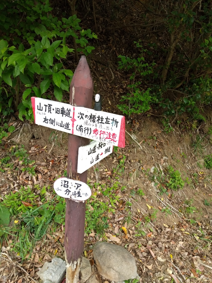f:id:yueguang:20210524160716j:plain