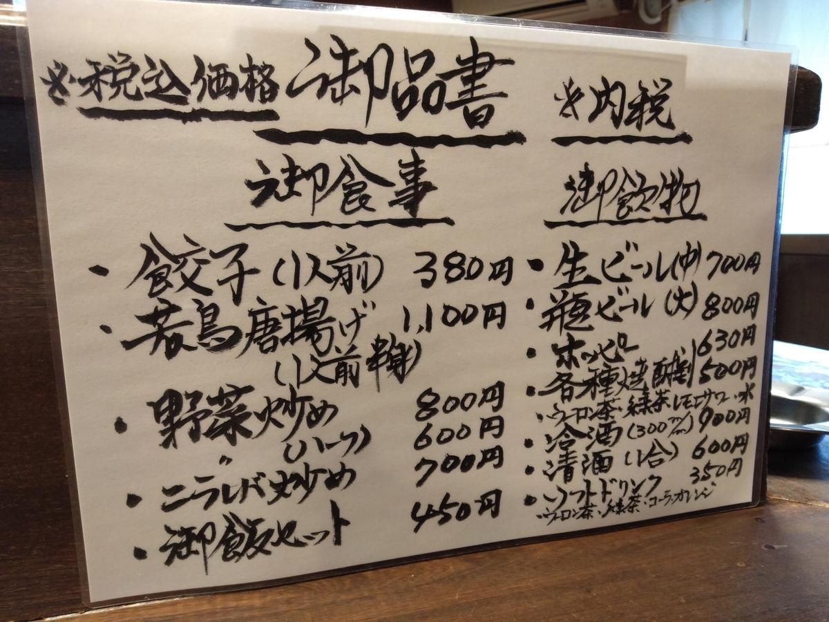 f:id:yueguang:20210524161808j:plain