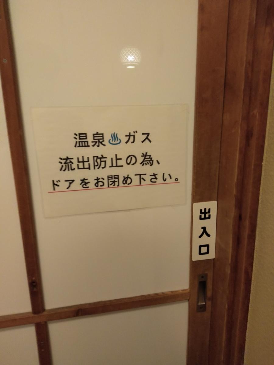 f:id:yueguang:20210530195857j:plain