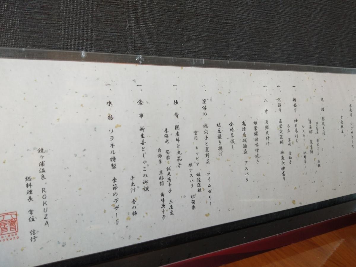 f:id:yueguang:20210619214250j:plain