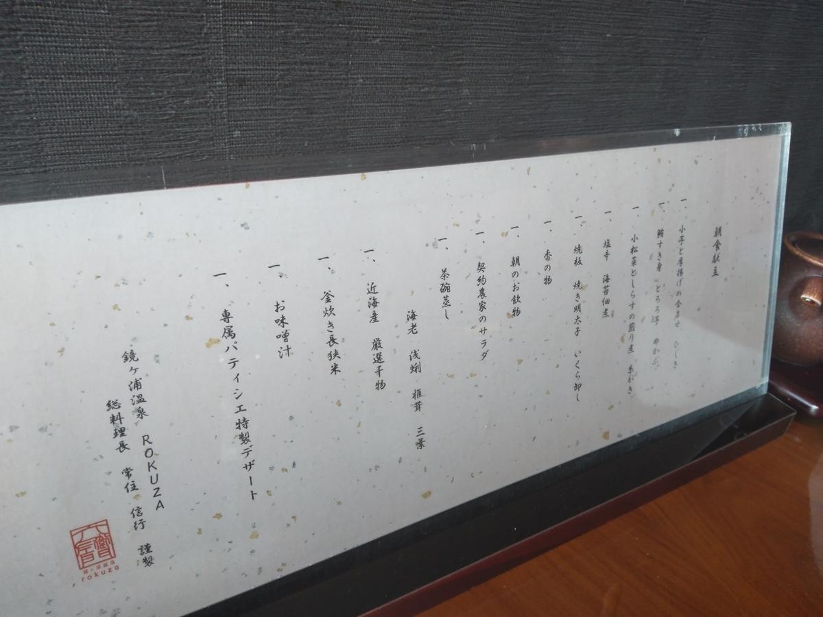 f:id:yueguang:20210619214922j:plain