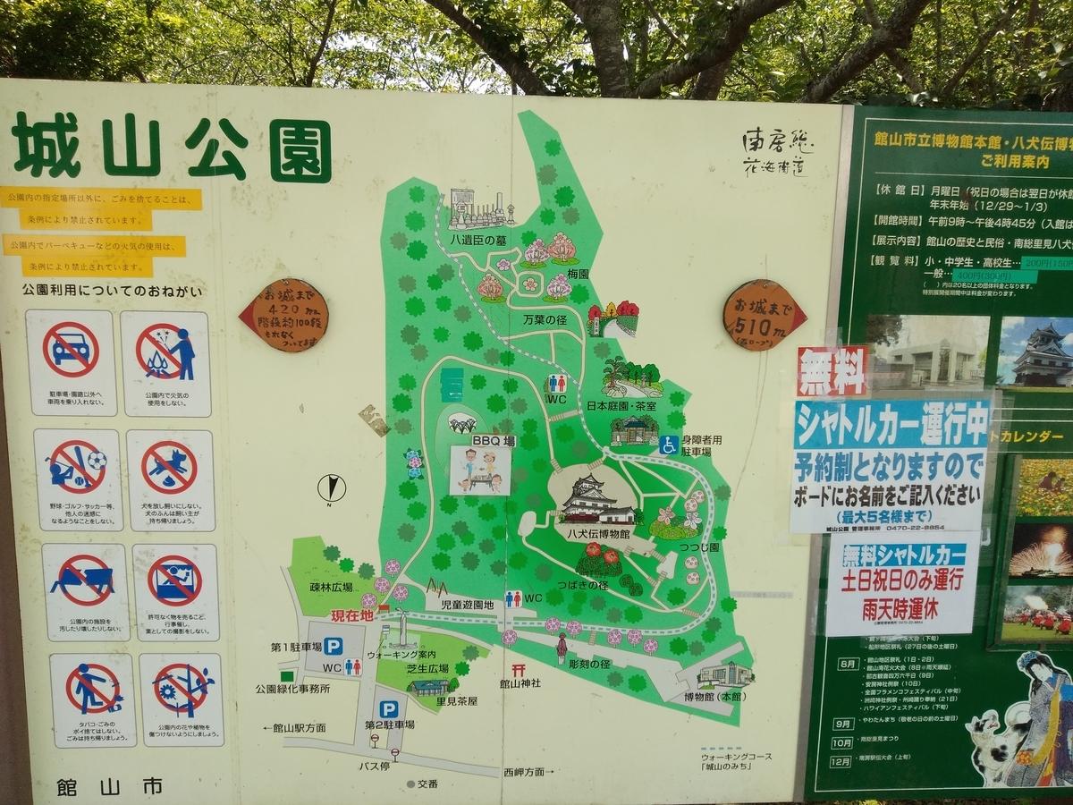 f:id:yueguang:20210625201832j:plain
