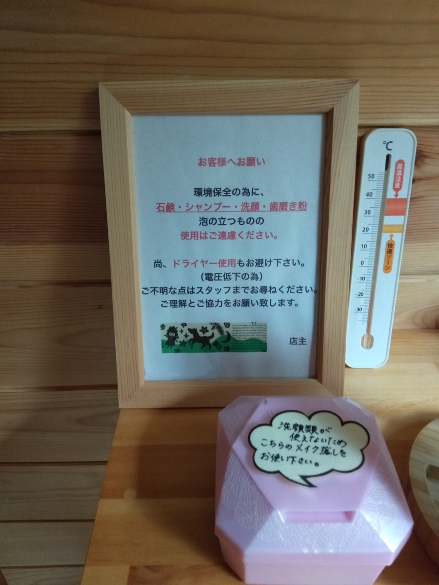 f:id:yueguang:20210628105544j:plain