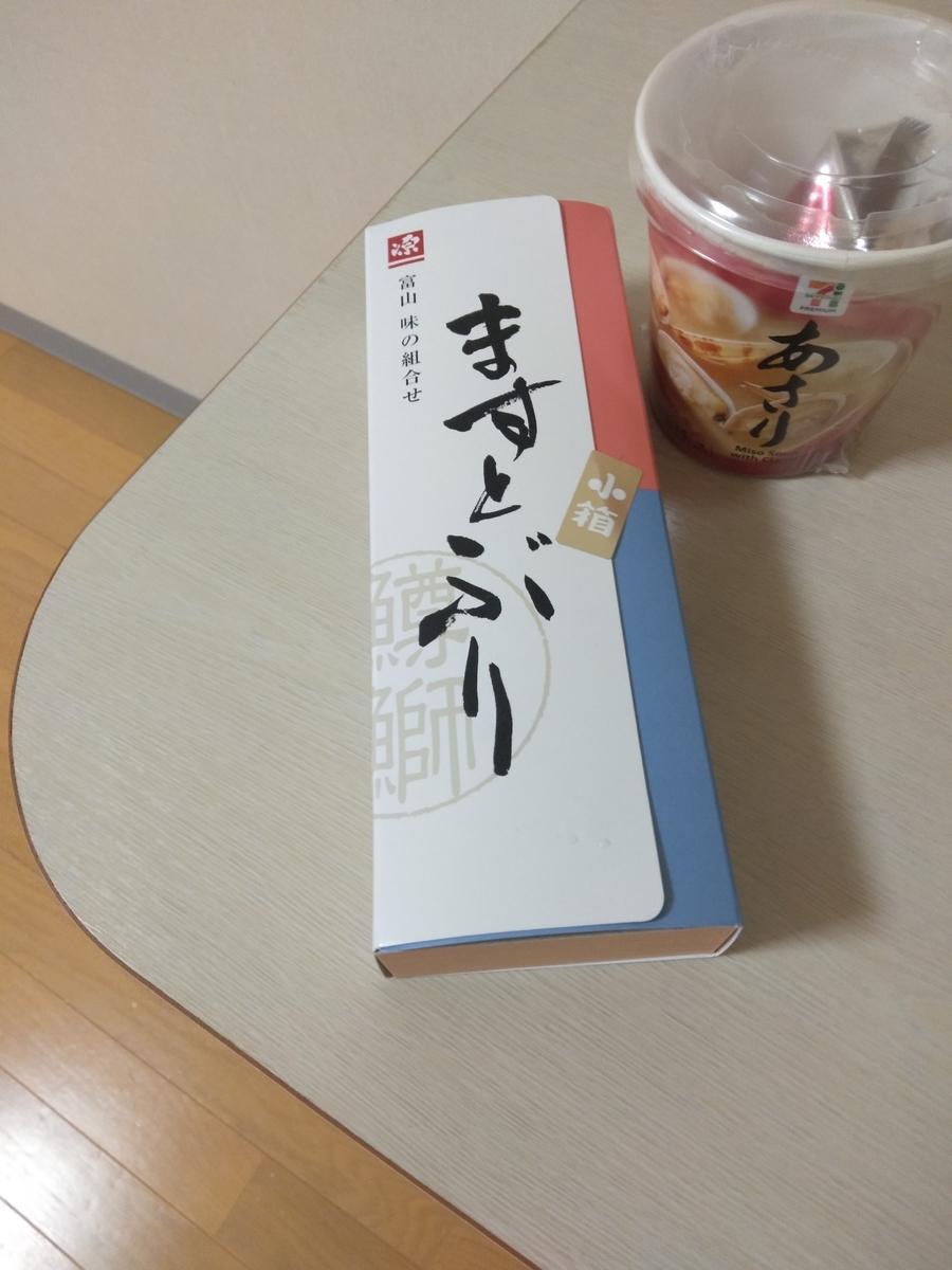 f:id:yueguang:20210803171446j:plain
