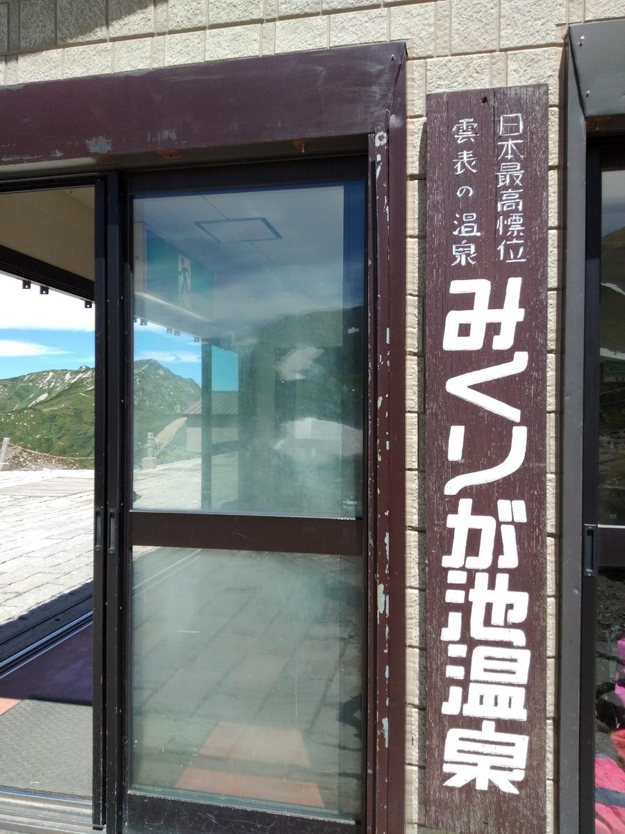 f:id:yueguang:20210816210840j:plain