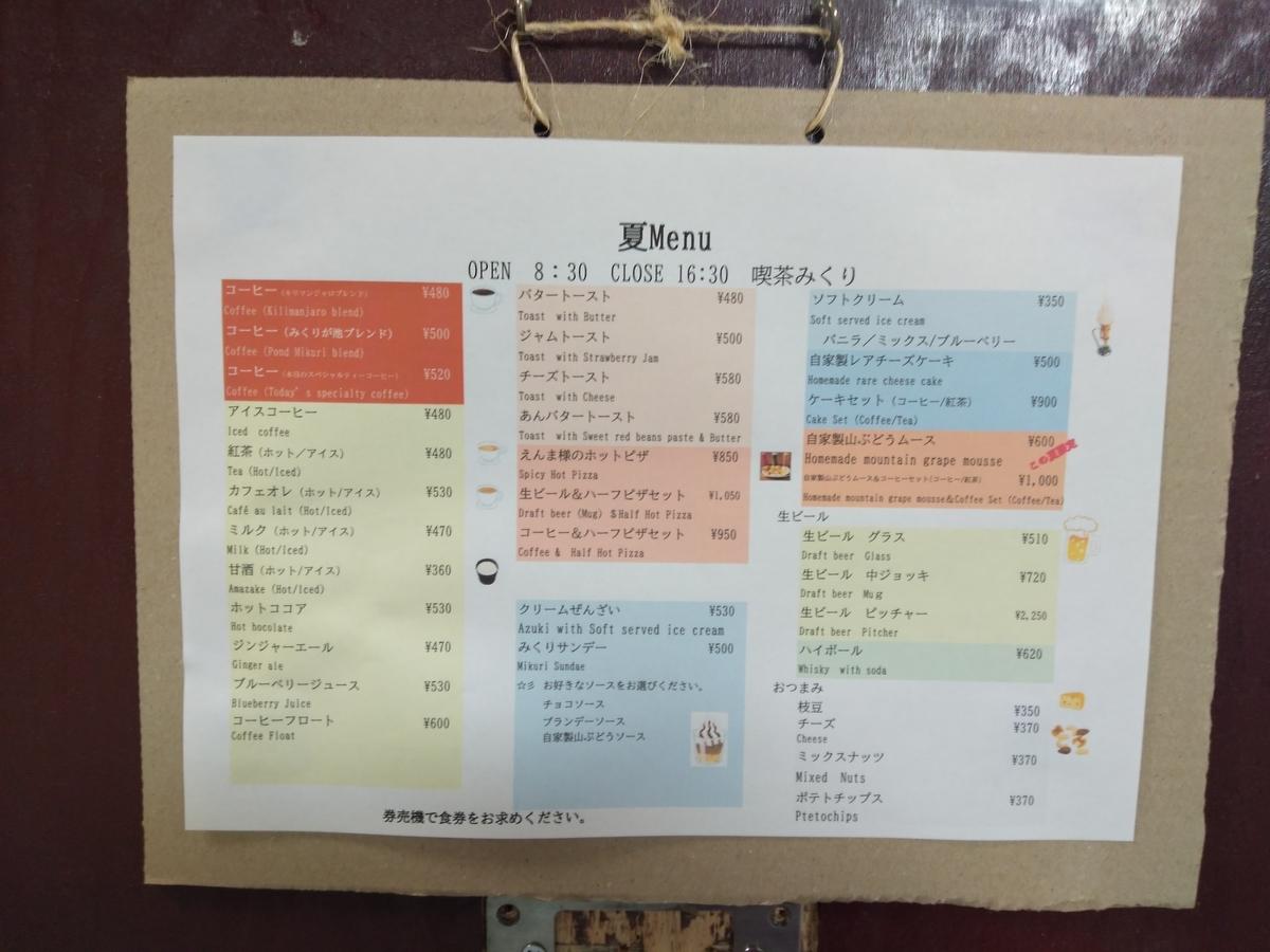 f:id:yueguang:20210816213038j:plain
