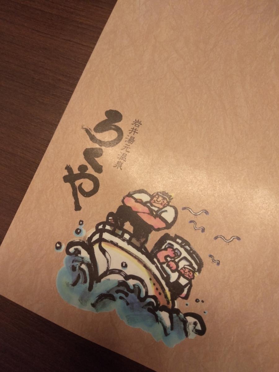 f:id:yueguang:20210906195344j:plain