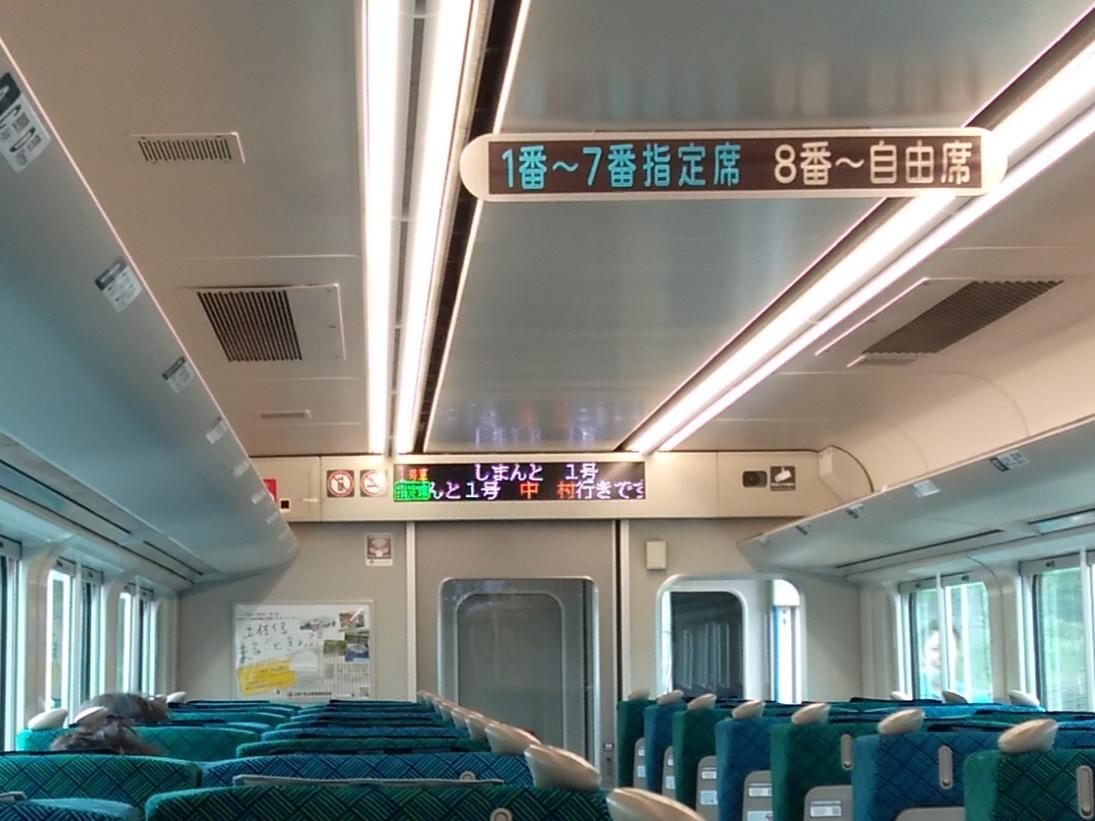 f:id:yueguang:20210914192126j:plain