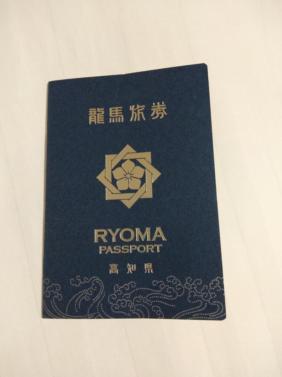 f:id:yueguang:20210917065103j:plain