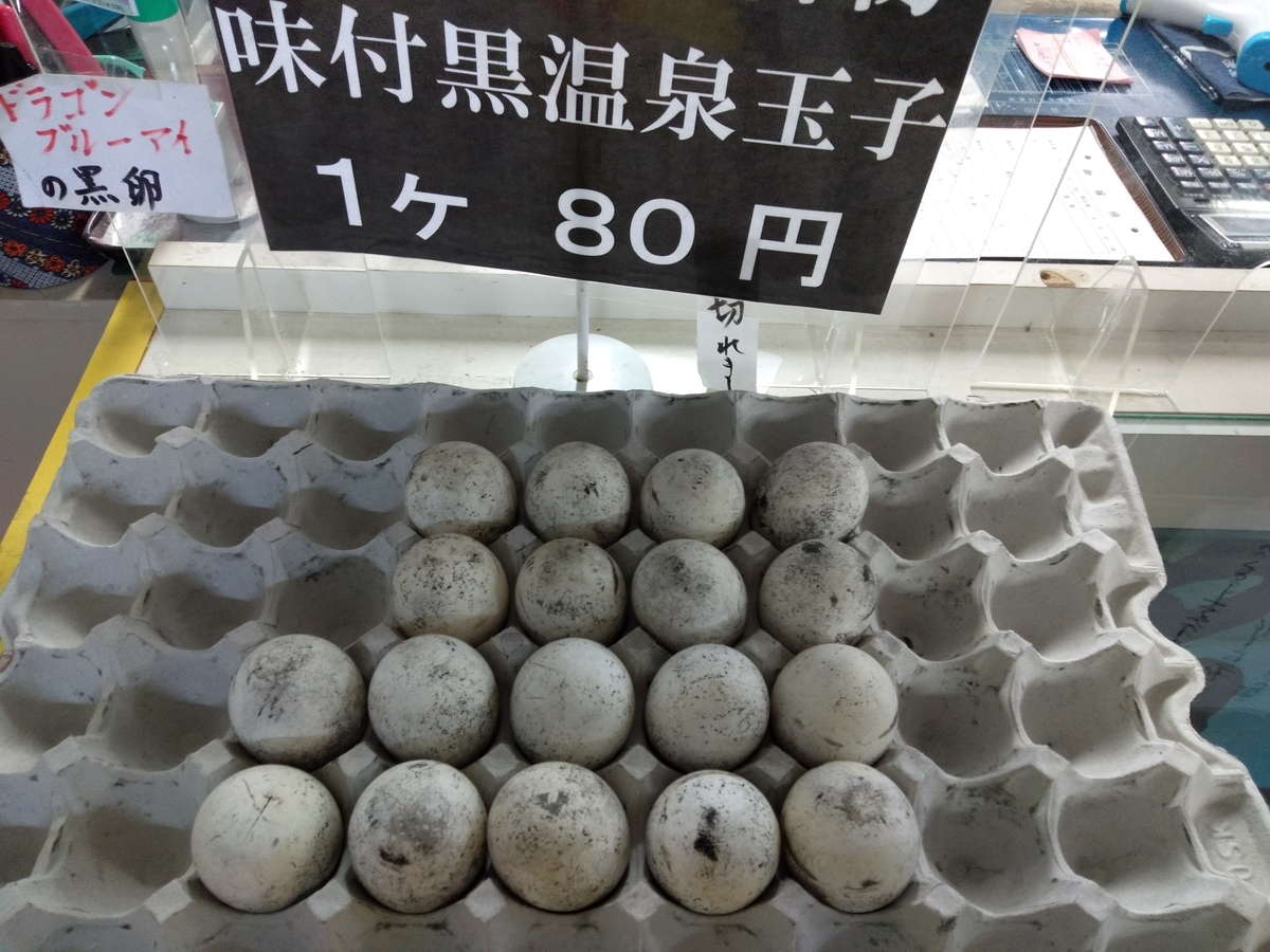 f:id:yueguang:20211007172507j:plain