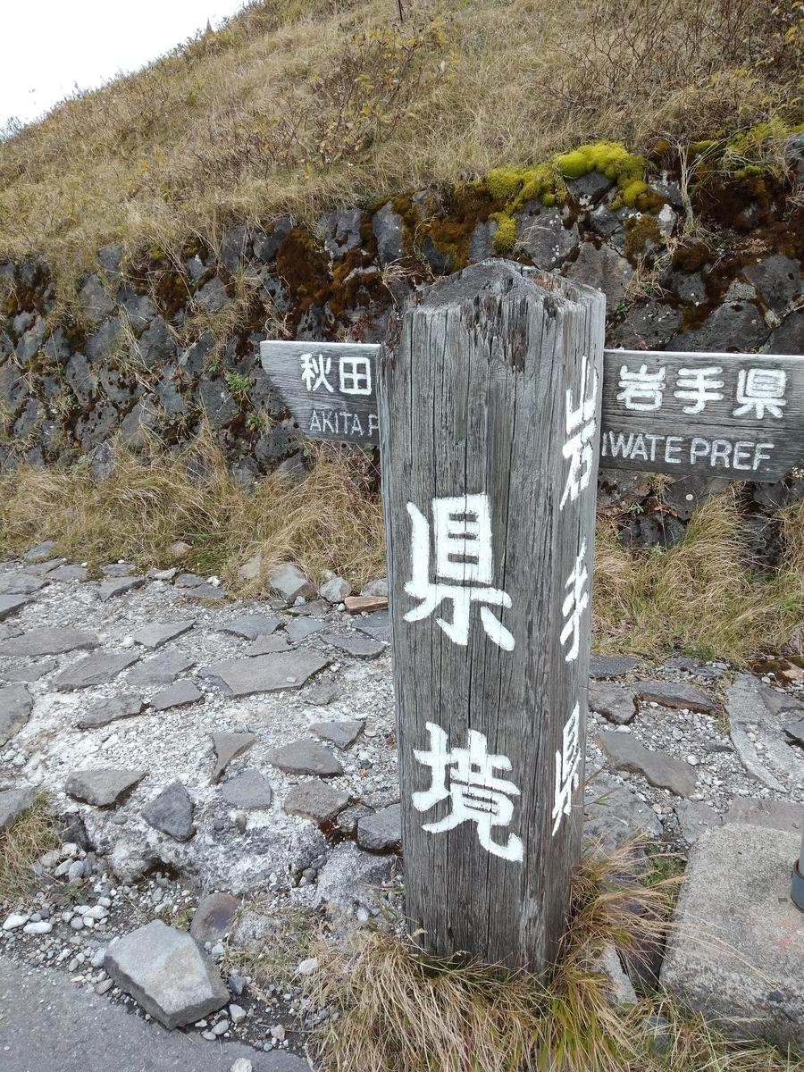 f:id:yueguang:20211007202647j:plain