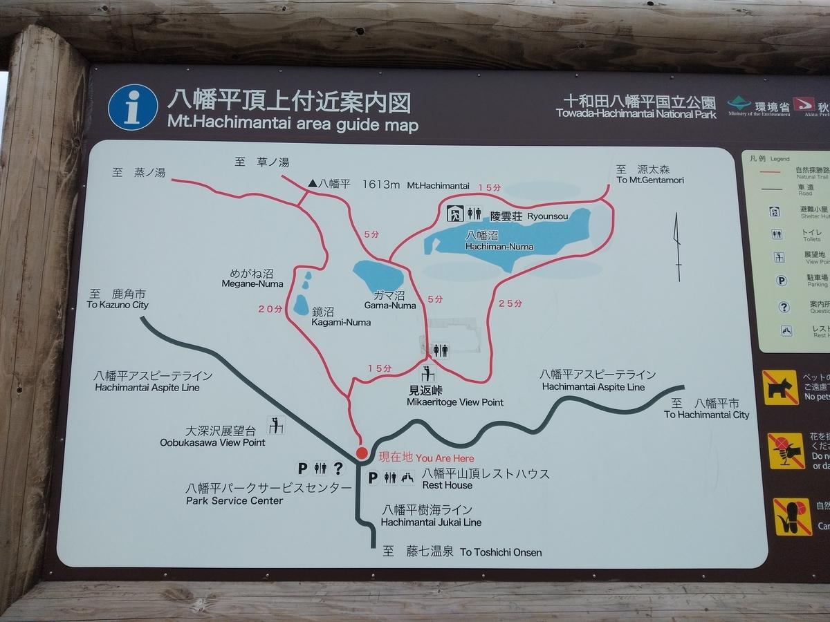 f:id:yueguang:20211007213959j:plain
