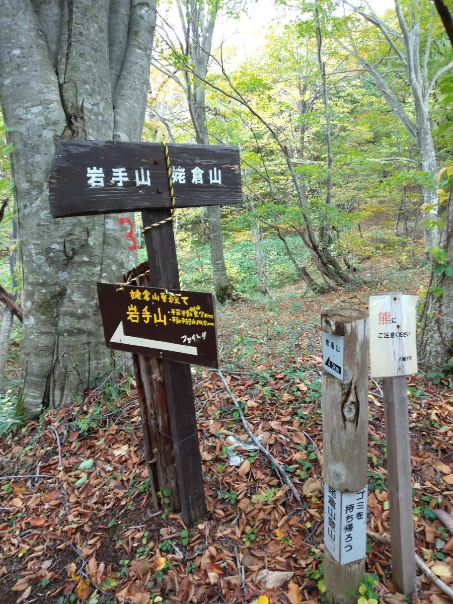 f:id:yueguang:20211008193717j:plain