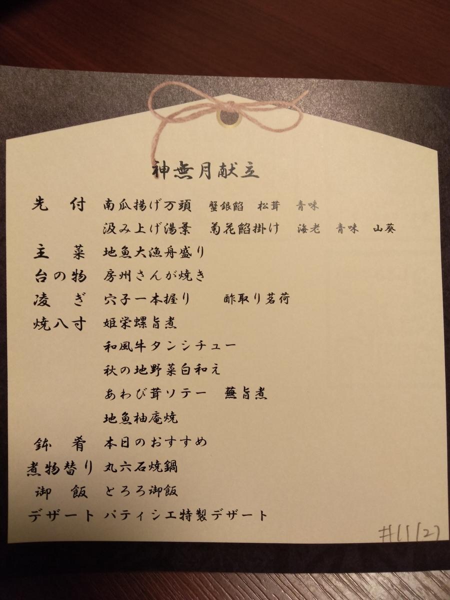 f:id:yueguang:20211013210526j:plain