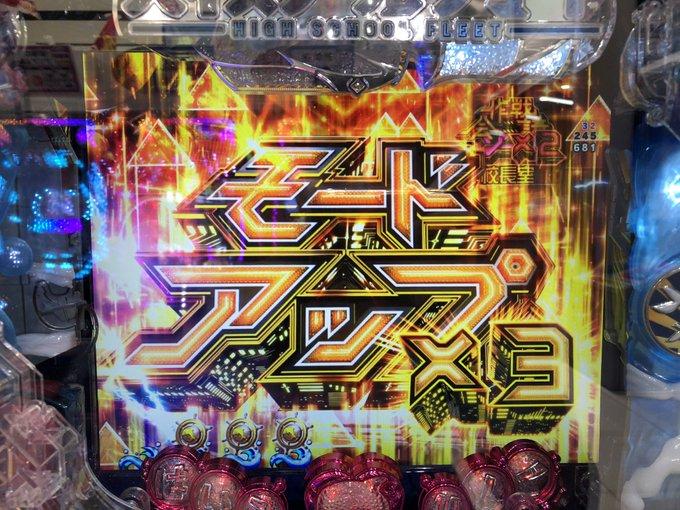 f:id:yuehiro:20201124181144p:plain