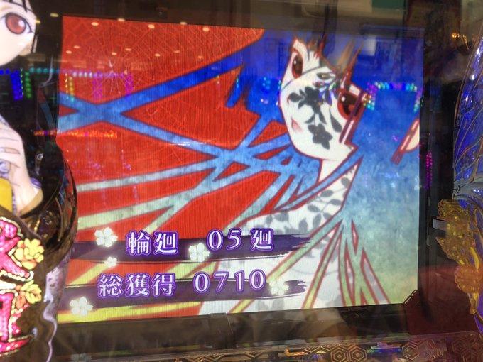 f:id:yuehiro:20201124202201p:plain