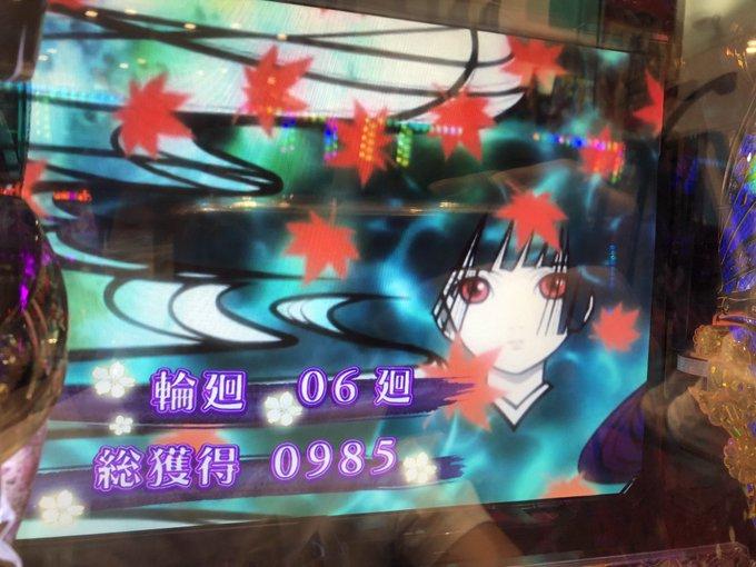 f:id:yuehiro:20201124202529p:plain