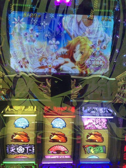 f:id:yuehiro:20201129105040p:plain