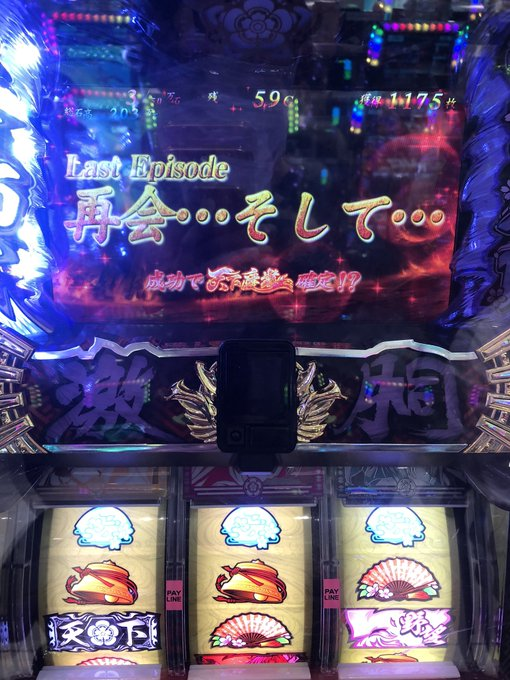 f:id:yuehiro:20201129105206p:plain