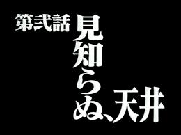 f:id:yuehiro:20201129112444p:plain
