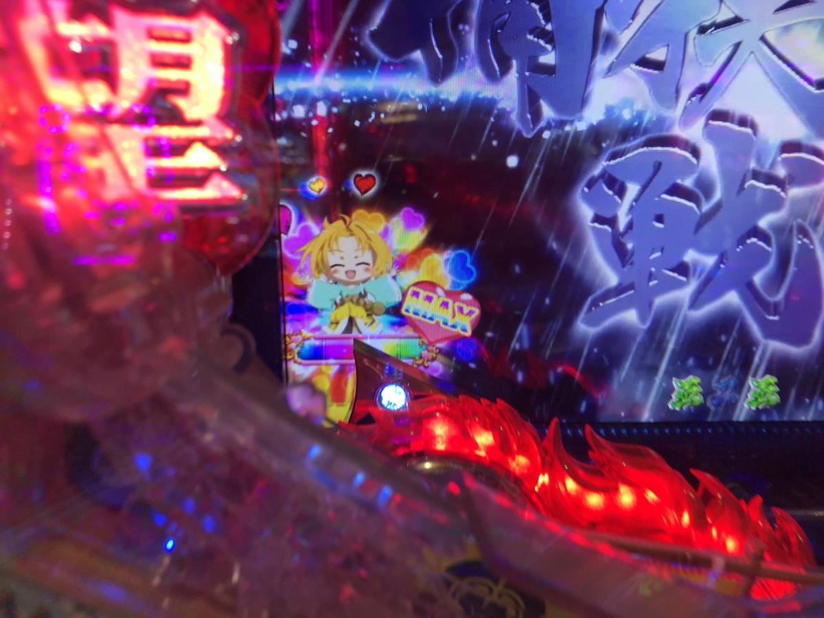 f:id:yuehiro:20201129211026p:plain