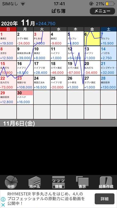 f:id:yuehiro:20201130180524p:plain