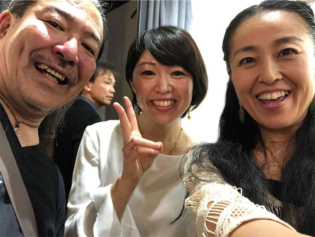 f:id:yueiogata:20180915004210j:image