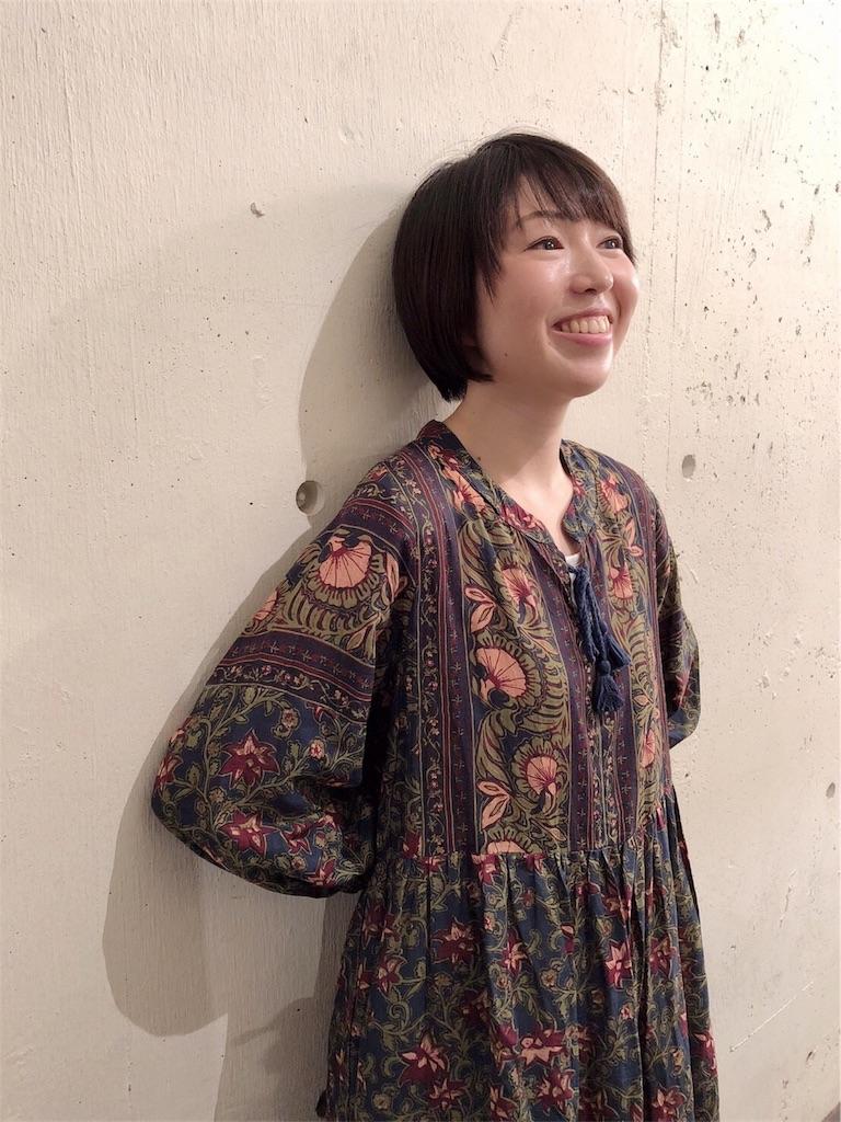f:id:yueiogata:20181009120813j:image