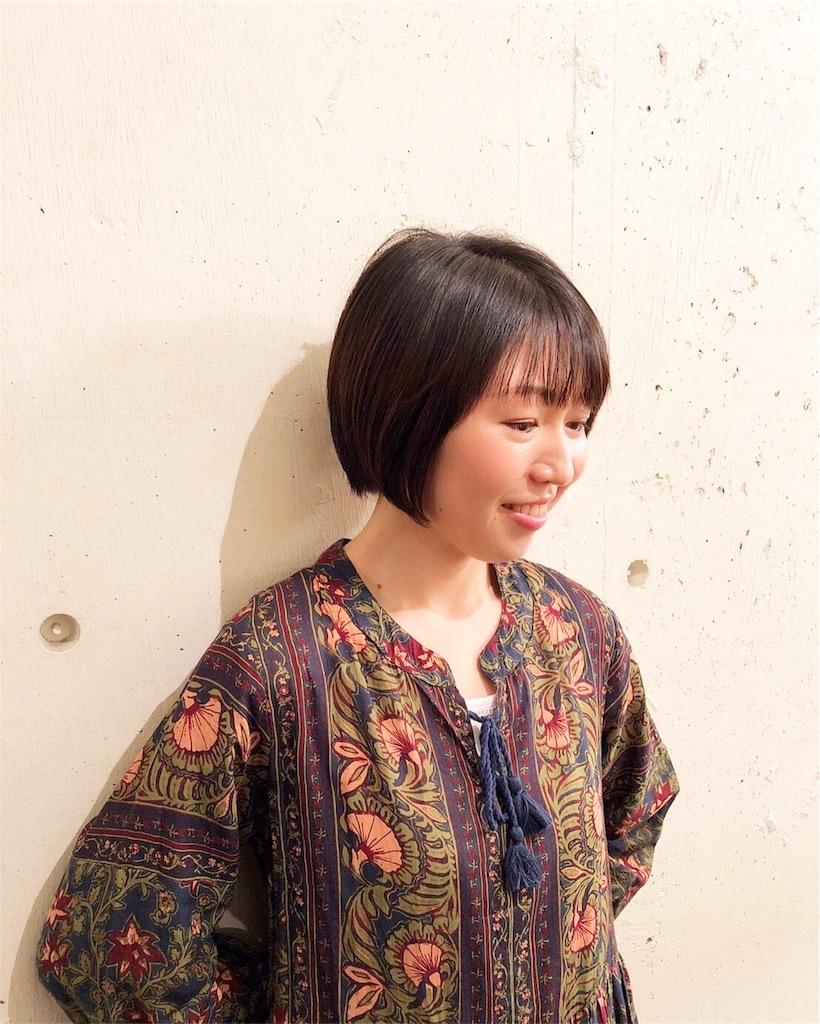 f:id:yueiogata:20181009122551j:image