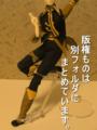 版権ものはこちらのフォルダ→http://f.hatena.ne.jp/yueki0211/版権もの/
