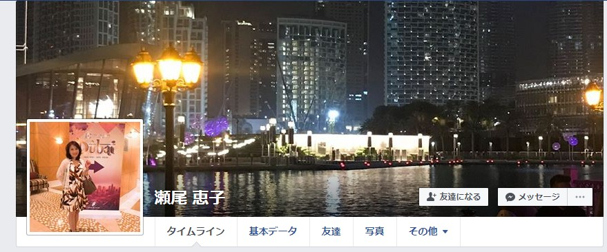 f:id:yuen1985:20180510213140j:plain