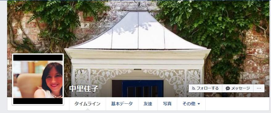 f:id:yuen1985:20180510213155j:plain