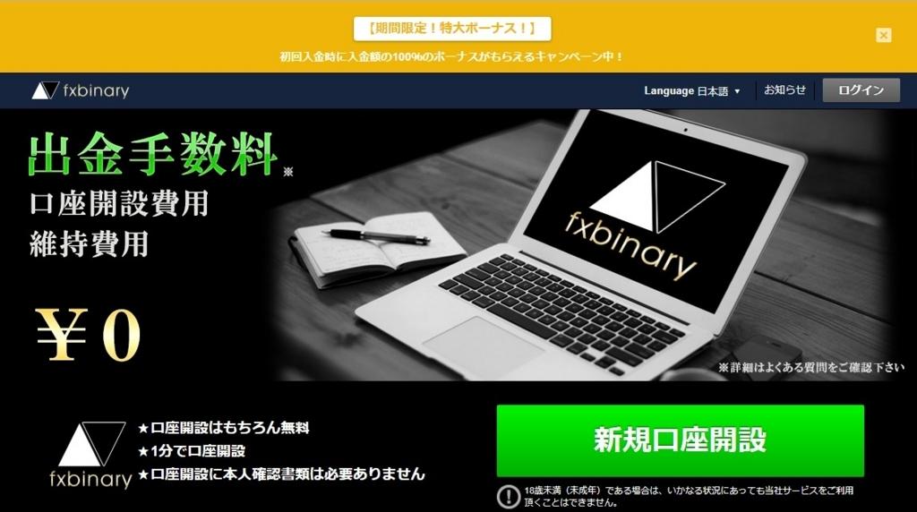 f:id:yuen1985:20180712223239j:plain