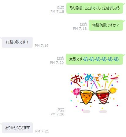f:id:yuen1985:20180718143631j:plain