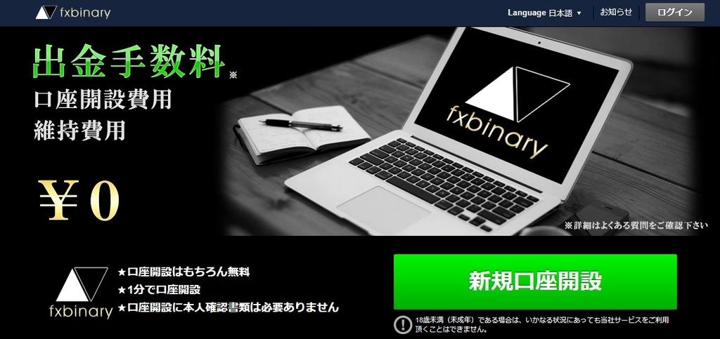 f:id:yuen1985:20180830141358j:plain