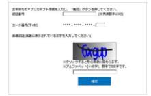 f:id:yuen1985:20180911145549j:plain