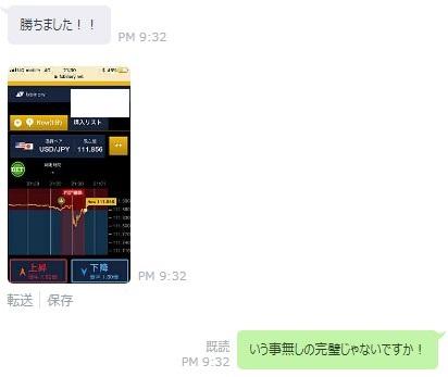 f:id:yuen1985:20180915140614j:plain