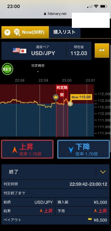 f:id:yuen1985:20180915143337j:plain