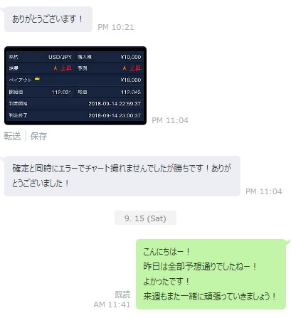 f:id:yuen1985:20180915143354j:plain