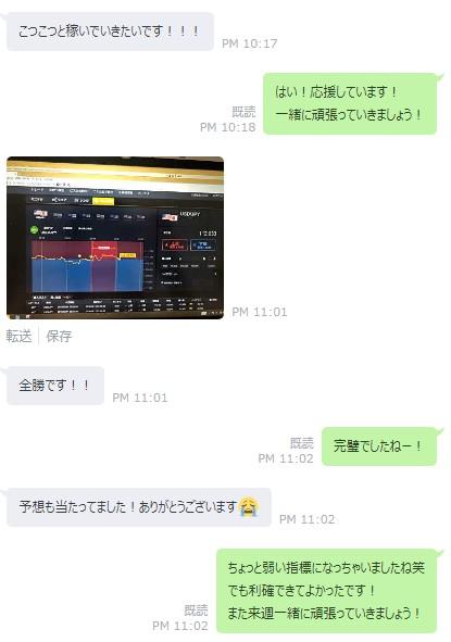f:id:yuen1985:20180915144228j:plain