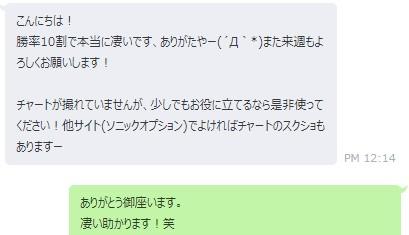 f:id:yuen1985:20180915144239j:plain